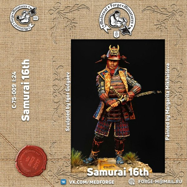 Samurai of the 16th century