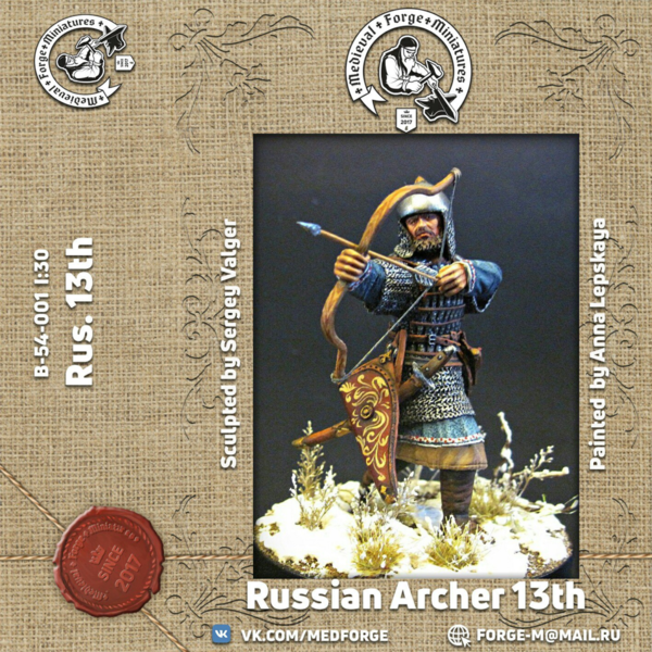 Russian Archer, 13th century
