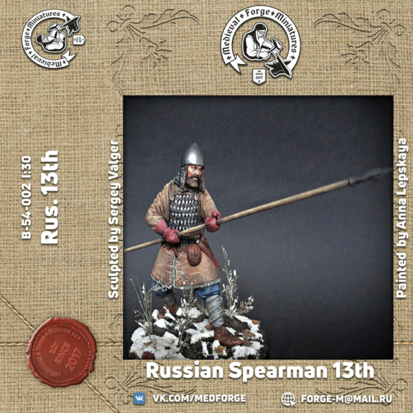 Russian spearman, 13th century