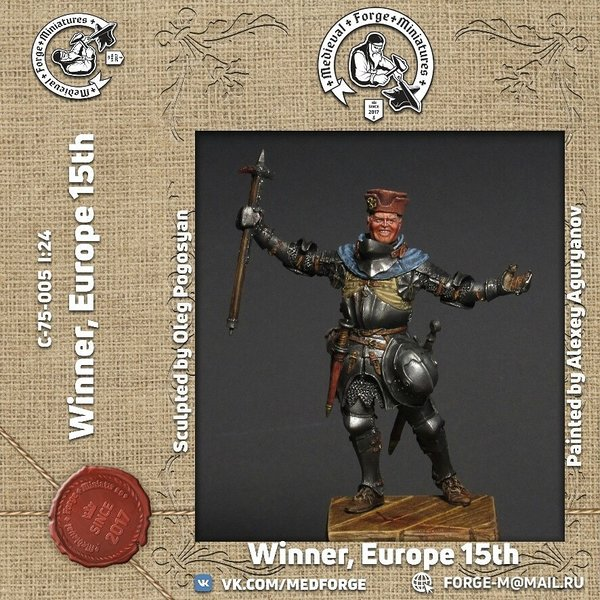 Winner, Europe of the 15th century