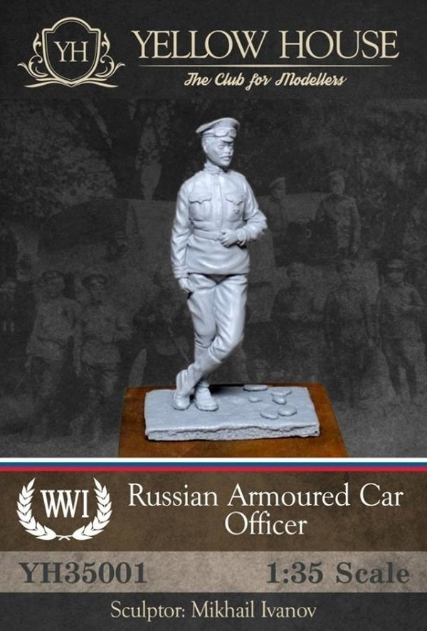 Russian Armoured Car Officer