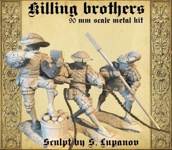 Killing brothers
