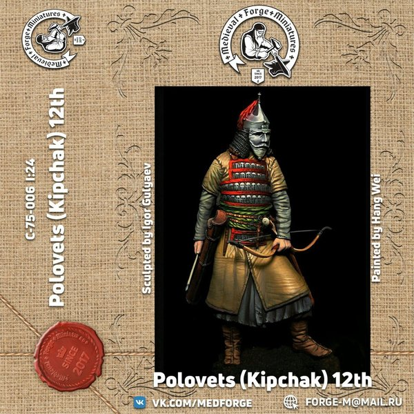 Polovets (Kipchak) of the 12th century (V.1)