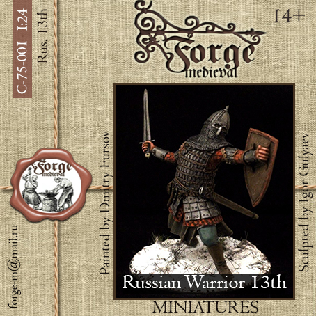 Russian warrior of the 13th century